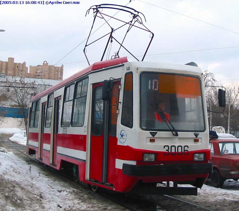 Москва. 71-134А (ЛМ-99АЭ) №3006