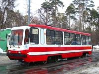 Москва. 71-134А (ЛМ-99АЭ) №3012