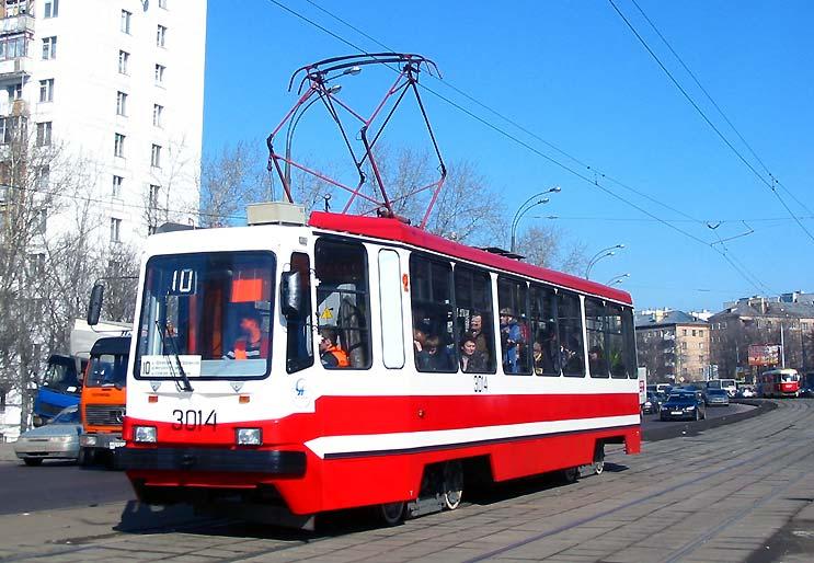 Москва. 71-134А (ЛМ-99АЭ) №3014