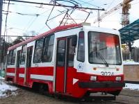Москва. 71-134А (ЛМ-99АЭ) №3024