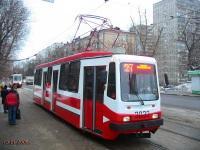 Москва. 71-134А (ЛМ-99АЭ) №3032