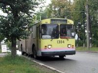 Ижевск. ЗиУ-682Г00 №1304