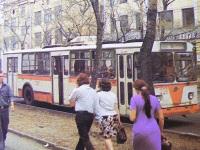 Хабаровск. ЗиУ-682Б №226