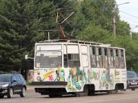 Комсомольск-на-Амуре. 71-132 (ЛМ-93) №16