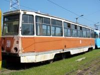 Комсомольск-на-Амуре. 71-605 (КТМ-5) №30