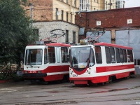 Санкт-Петербург. 71-134А (ЛМ-99АВН) №3917, 71-134А (ЛМ-99АВ) №3304