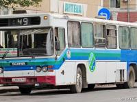 Ростов-на-Дону. Scania CN112CLB с336тм