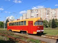 Минск. РВЗ-6М2 №420