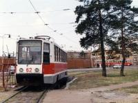 Улан-Удэ. 71-608К (КТМ-8) №62