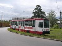 Улан-Удэ. 71-608К (КТМ-8) №64