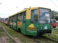 Улан-Удэ. 71-608К (КТМ-8) №60, 71-605 (КТМ-5) №27