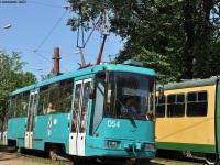 Минск. АКСМ-60102 №054