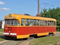 РВЗ-6М2 №420