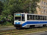 Смоленск. 71-608К (КТМ-8) №213