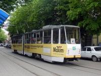Пятигорск. Tatra KT4SU №135