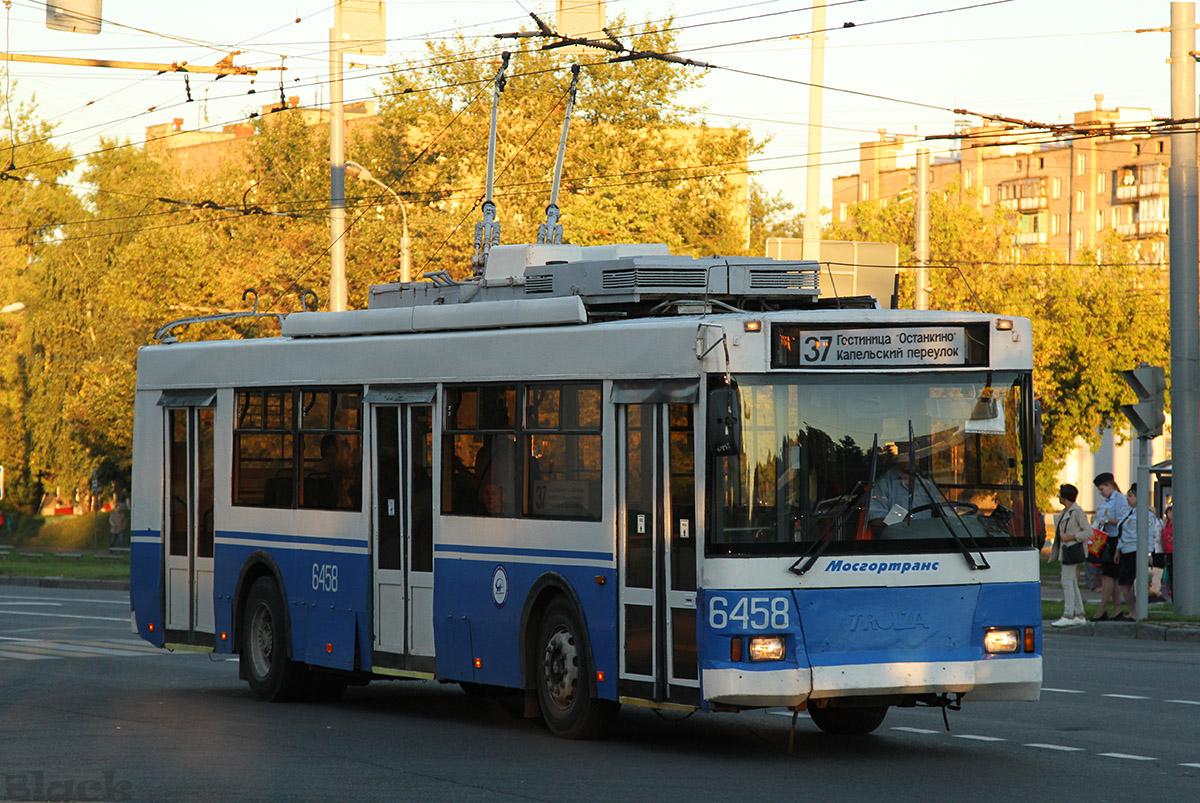 Москва. ТролЗа-5275.05 №6458