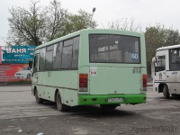 Ростов-на-Дону. ПАЗ-3204 х562рн