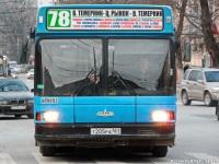 Ростов-на-Дону. МАЗ-103.065 т205ра