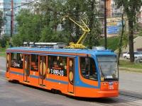 Хабаровск. 71-623-02 (КТМ-23) №125
