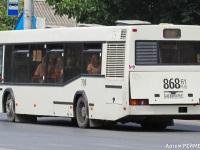 Ростов-на-Дону. МАЗ-103.065 н030рн