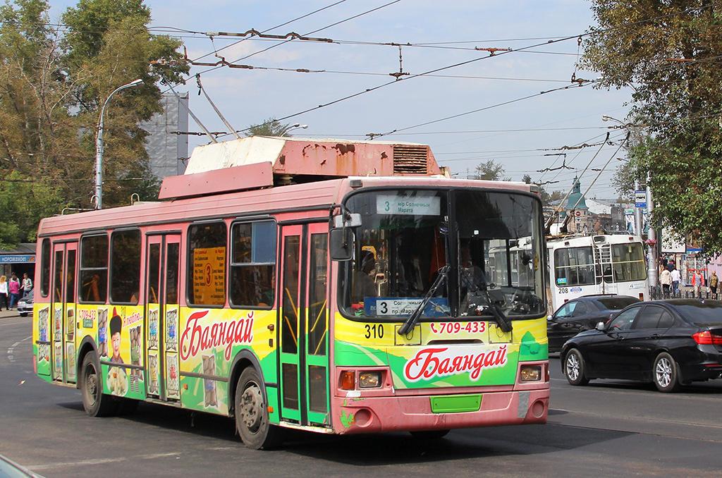 Иркутск. ЛиАЗ-52803 №310