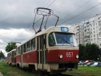 Харьков. Tatra T3SU №657