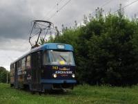 Tatra T3SU №743