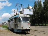 Tatra T3 №3045
