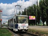 Tatra T6B5 (Tatra T3M) №4539