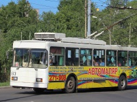 Братск. ВМЗ-5298-20 №83