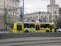 Екатеринбург. ЗиУ-682Г-016.02 (ЗиУ-682Г0М) №002