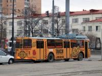 Екатеринбург. ЗиУ-682 КР Иваново №127