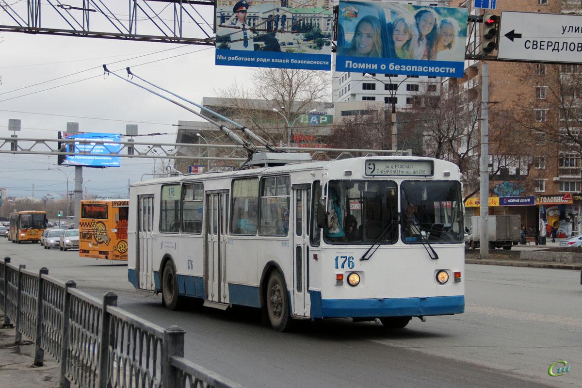 Екатеринбург. ЗиУ-682Г00 №176