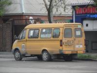 Ростов-на-Дону. ГАЗель (все модификации) ка012