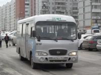 Ростов-на-Дону. Hyundai County LWB м626от