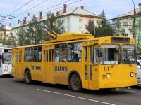 Братск. ВМЗ-170 №81