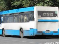 Ростов-на-Дону. ПАЗ-5271 у437ра
