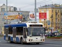 Санкт-Петербург. АКСМ-321 №3420