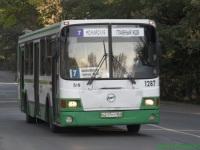 Ростов-на-Дону. ЛиАЗ-5256.53 о217рт