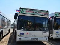 Ростов-на-Дону. МАЗ-103.485 а506ук