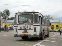 Арзамас. ЛиАЗ-677М ак884