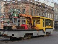 Иркутск. 71-608К (КТМ-8) №СВ-5