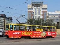 Иркутск. 71-605 (КТМ-5) №145