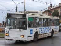 Братск. ВМЗ-5298-20 №73