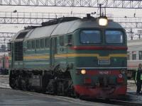 Белогорск. М62-1415