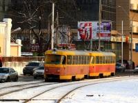 Киев. Tatra T3SU №5546