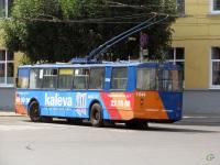 Рязань. ЗиУ-682Г00 №1044
