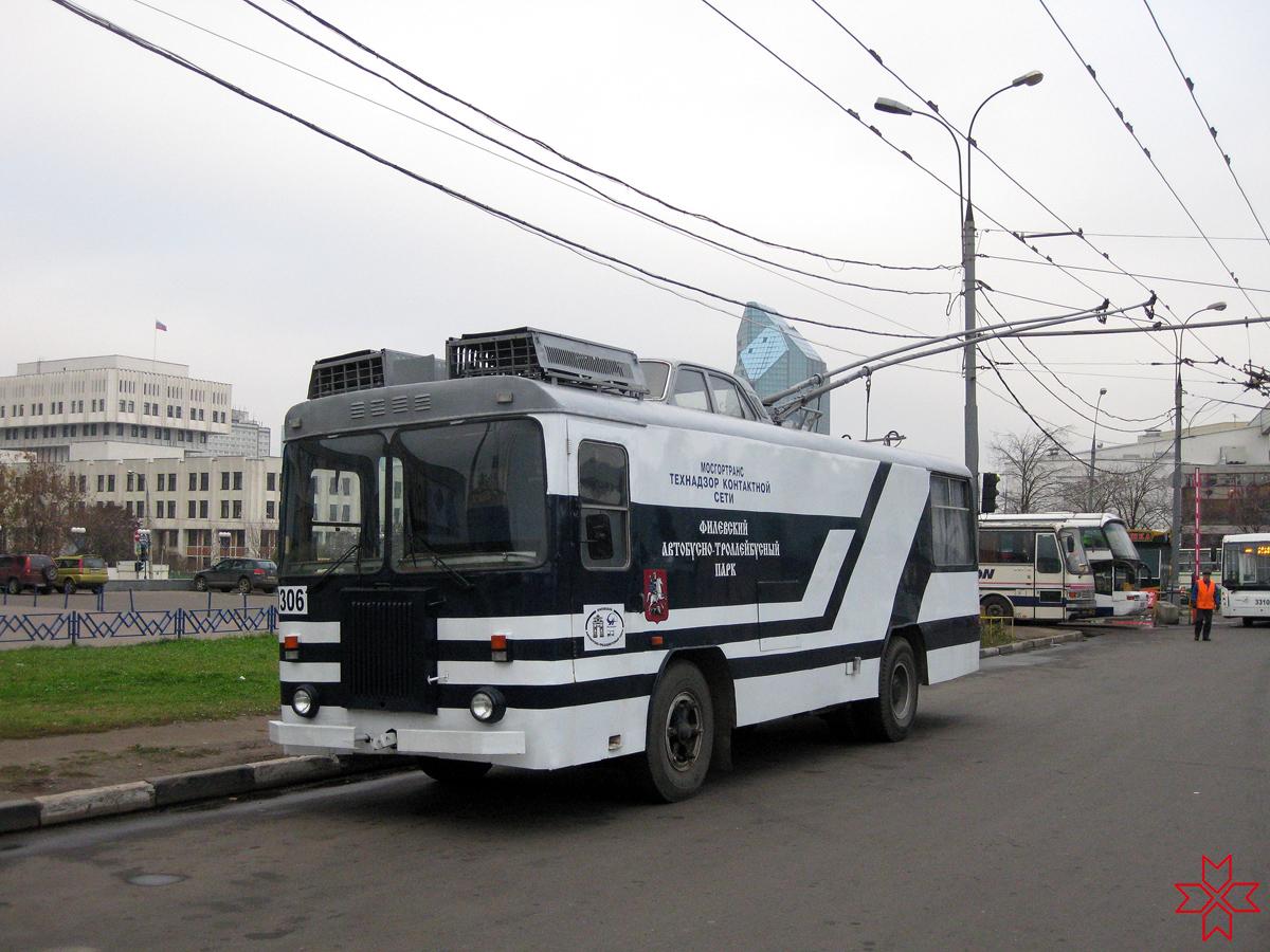 Москва. КТГ-1 №0306