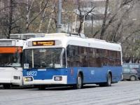 Москва. АКСМ-321 №6822