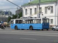 Москва. АКСМ-20101 №7849
